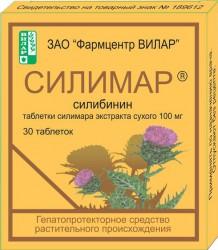 Силимар, табл. 100 мг №30