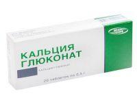Кальция глюконат, табл. 500 мг №20