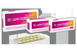 Циклоферон, табл. п/о кишечнораств. 150 мг №10
