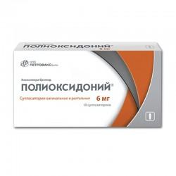 Полиоксидоний, супп. ваг. и рект. 6 мг №10