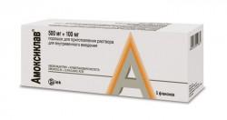 Амоксициллин+Клавулановая кислота, пор. д/р-ра для в/в введ. 500 мг+100 мг №1 флаконы
