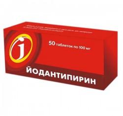 Йодантипирин, табл. 100 мг №50