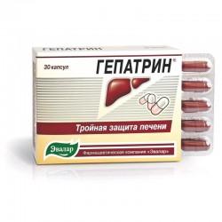 Гепатрин, капс. 0.33 г №30