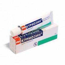 Куриозин, гель д/наружн. прим. 0.1% 15 г №1