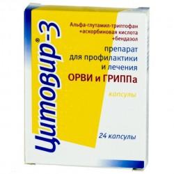 Цитовир-3, капс. №24