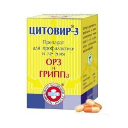 Цитовир-3, капс. №48